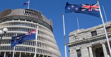 新西兰政府将参与试点区块链数据管理系统